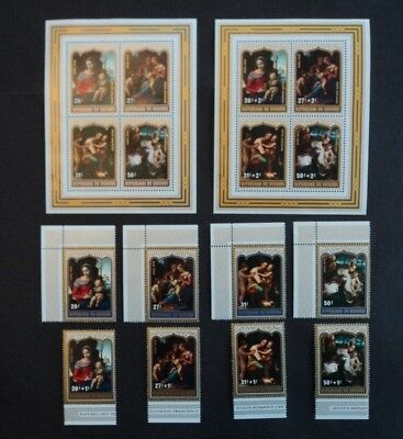 Set of 8 stamps & 2 stamp sheets Burundi 1979 madonna & child paintings