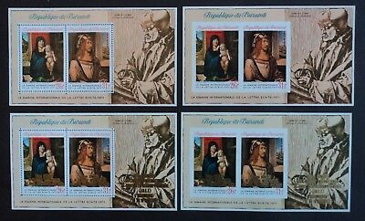4 stamp sheets Burundi - 1971 Famous Paintings by DURER – perf & imperf BL 48 A
