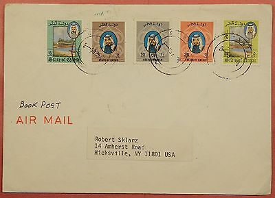 1986 Qatar Multi Franked Airmail Cover To Usa