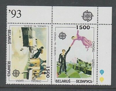 Belarus 1994 Contemporary Art mint unhinged set 2 stamps.