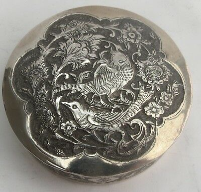 Superb Vintage Persian Silver Box
