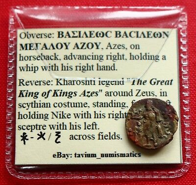 Azes II Billon Drachm 2g 12BC Indo Scythia Taxila India
