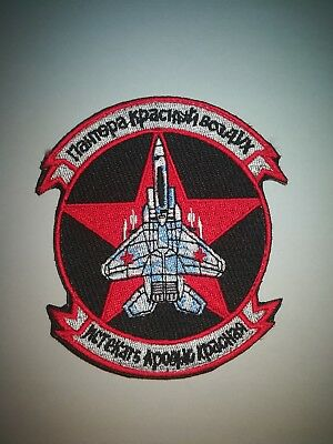 RAF Lakenheath 494th Aggressor patch USAF 48thFW