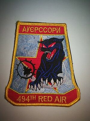 RAF Lakenheath 494th Red Air patch USAF 48thFW