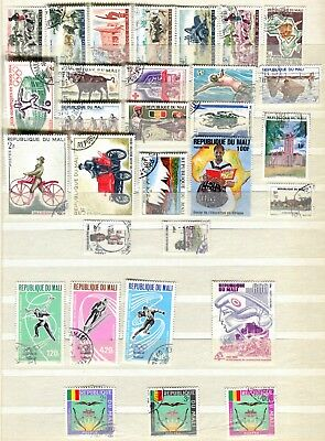 Mali 1961 – 1998 ***** 30 Used Stamps
