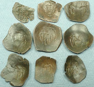 Lot Of 9 Byzantine Bronze Cup Coins