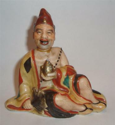 Vintage Chinese Japanese Porcelain Bisque Figure Immortal