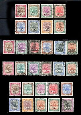SUDAN Large Camel Postman, 1898, 1902 OSGS, 1912 AS and SG Perfins