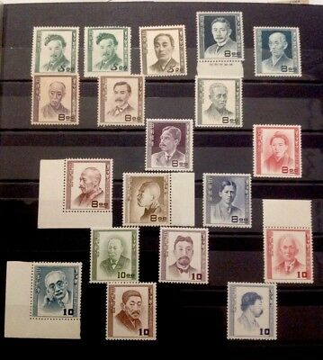 Collection Of Japanese Stamps - Famous Portraits, 1949 -  MUH
