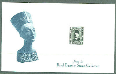 Egypt 1927 French Fuad 2m X-Back Ex-Royal Collection on Bileski Card