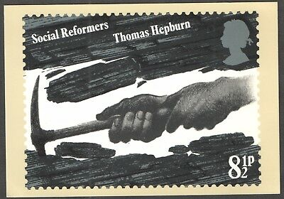 1976 Social Reformers PHQ Stamp Card. Mint, unused. PHQ14.