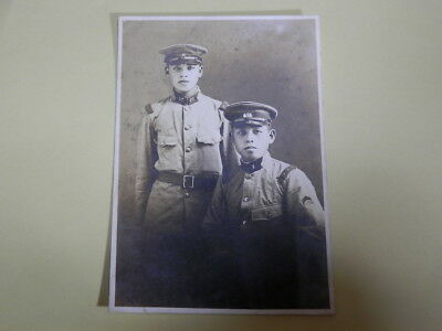 WW2 Japanese Army Brother's picture.3inchX4inch.Very Good