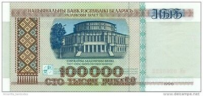 Belarus 100000 Pублёў (Rubles) 1996 P-15 Unc Thread With Printed Нбр
