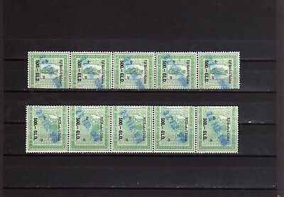Netherlands revenue fiscal Beurs Bourse 3st serie 500gld left & right 5strip