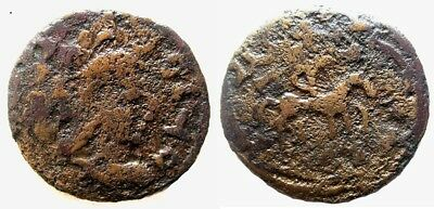 Central Asia Khwarezm Unknown King 8th Cent AD Copper Unit Vainberg Pl.XXIX IV-5