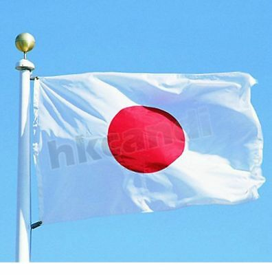 wave 3 x 5Feet  Japan country State Flag  Japanese National Brand flag