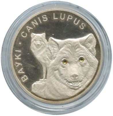 2007 Belarus 20 Roubles Canis Lupus Grey Wolf 1 oz .999 Fine Silver w/ Crystals