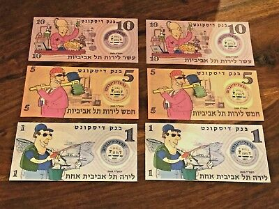 Lot 6 Israel Banknote 2008 Tel Aviv Bank Discont Private Paper Money No Govermnt
