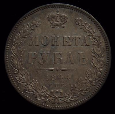 Russia: Stunning 1844 KB Silver Rouble. Choice AU.