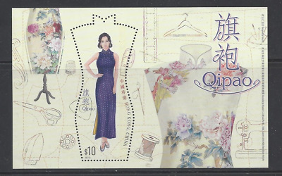 China Hong Kong 2017 旗袍 $10 S/S Qipao Culture stamp Costume