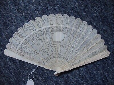 Antique Chinese carved fan