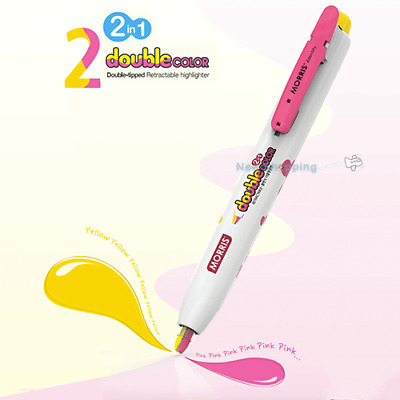 MORRIS Double Color Highlighter Pen - Choose one color