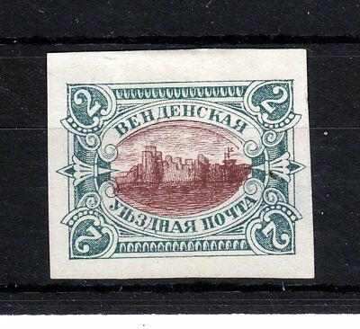 Latvia Russia  Wenden  1901  Local  Issue  Imerf.  Double  Center!