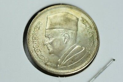 AH 1380 - 1960 Morocco Uncirculated Silver One Dirham - Mohammed V