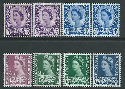 Wales Sterling Ord & Phos Set Of 8 Superb Unmounted Mint