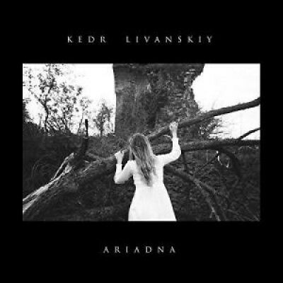 KEDR LIVANSKIY Ariadna LP VINYL European 2Mr 8 Track With Download Code