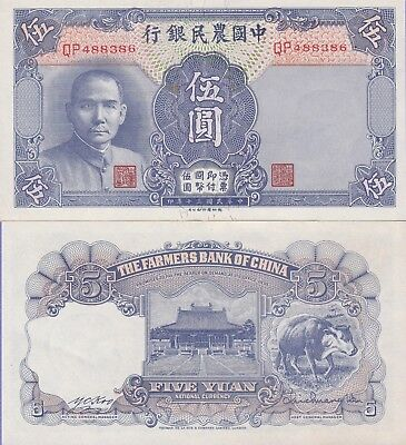 China-Farmers Bank,5 Yuan Banknote,1941 Choice About Uncirculated Cat#475-8386