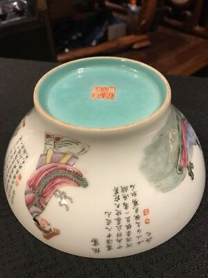 Antique Chinese Old Porcelain Jiaqing Bowl It Marked Asian China
