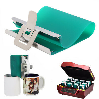 11OZ 3D Sublimation Silicone Mug Wrap Rubber Cup Clamp Fixture Printing Mugs