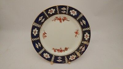 "Rare Antique Osborne China Old Imari Style Flow Blue 7"" Dessert Plate (s)"