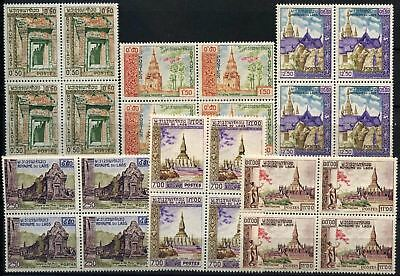 Laos 1959 SG#97-102 Monuments Mint Blocks Set #D58548