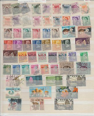 157 Stamps Hong Kong Used High Cat Values