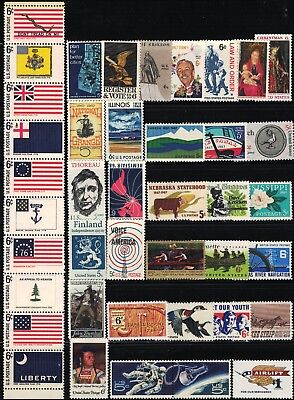 U.s. 1967 + 1968  -- 2 Complete Commemorative Stamp Year Sets **mnh**