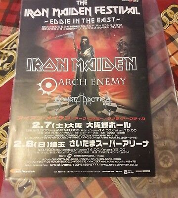 Iron  maiden official advertise JAPAN rarrrrerrrrr