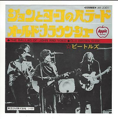 Beatles Japanese Issued 7'' P/s The Ballad Of John And Yoko In N/ex /ex  Con