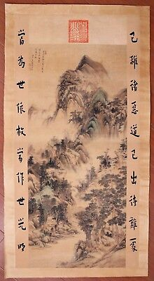 Great Unique Old Chinese Landscape Paper Hand Painting Mark WangShiMin KK514 AC