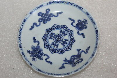 ANTIQUE CHINESE 19th C BLUE & WHITE PORCELAIN SAUCER / DISH