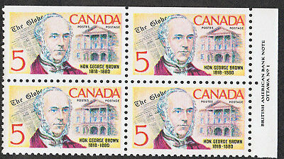 Canada 484 MNH 5c George Brown Upper Right Plate Block no 1  1968