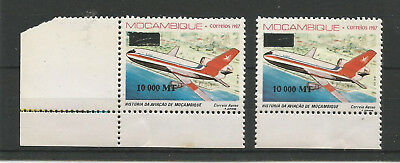 MOZAMBIQUE  MOCAMBIQUE 2000, Mi 1110 WITH UNLISTED SURCHARGE! 2 STAMPS MNH