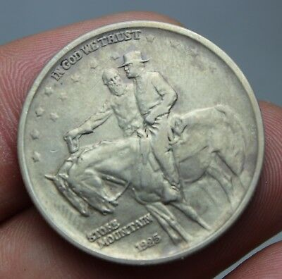 1925 SILVER STONE MOUNTAIN COMMEMORATIVE HALF DOLLAR 50c COIN