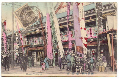Japan 1908 Ppc Theatre, Yokohama Unused But Cancelled