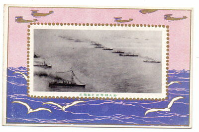JAPAN c1920 PPC OF FLEET OF SHIPS ETC