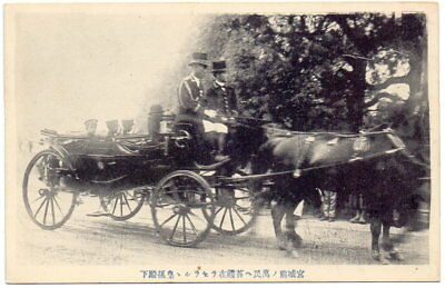 JAPAN c1920 PPC OF HORSE & CARRIAGE