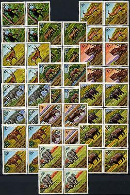 Guinea 1975 SG#871-882 Wid Animals MNH Blocks Set #D59005