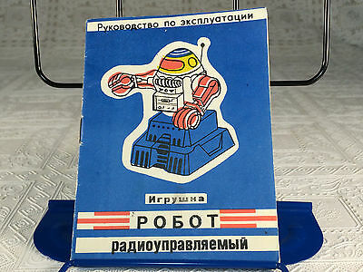 User manual for USSR RC robot toy Russian r2d2