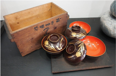Japanese Vintage Miso Set of 3 Bowls in Box